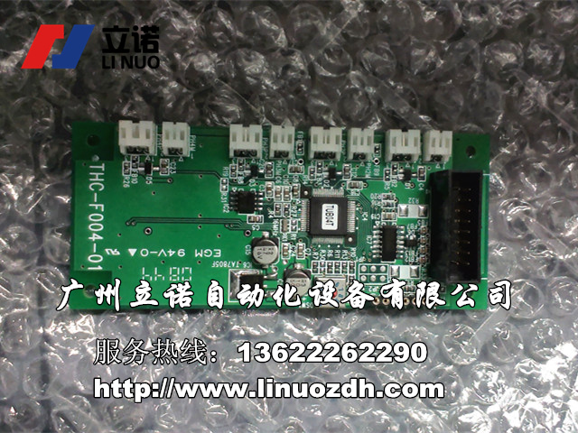 油墨控制电路板